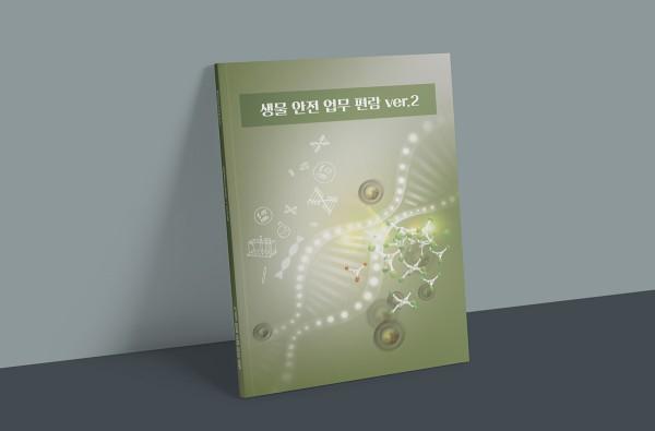 1ba1e3710ed2a7839df92357af71ee6e_1623226793_6636.jpg